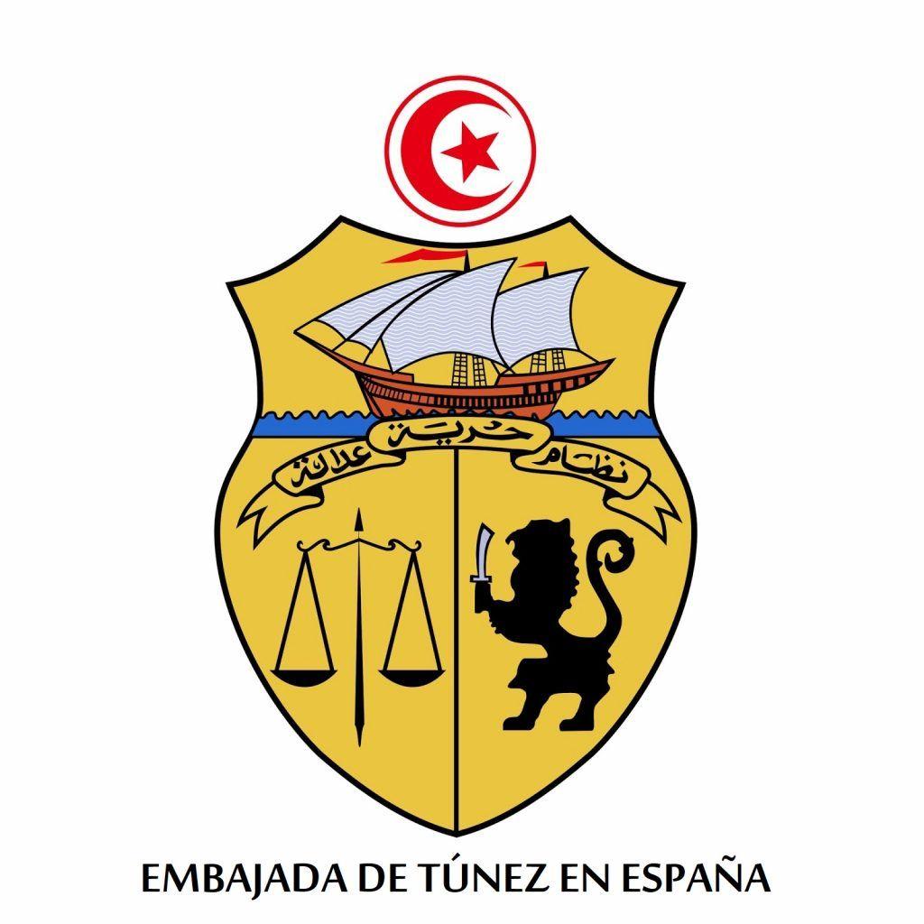 logo-embajada-tunez